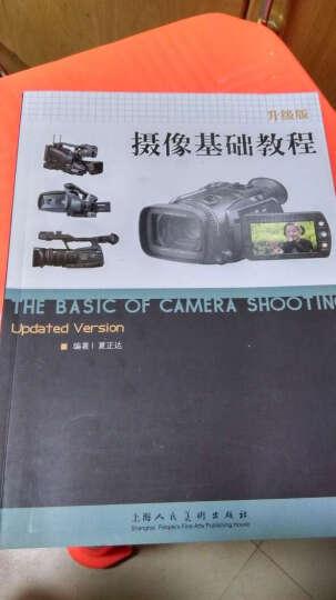 摄像基础教程(升级版) 晒单图