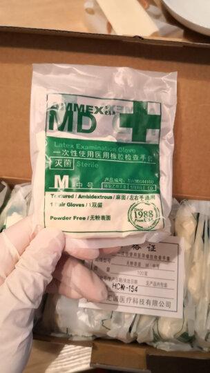爱马斯 AMMEX TLFCMDSI一次性灭菌橡胶手套 独立包装乳胶食品级卫生 无菌医用手术检查手套 100双 乳白色 M 晒单图