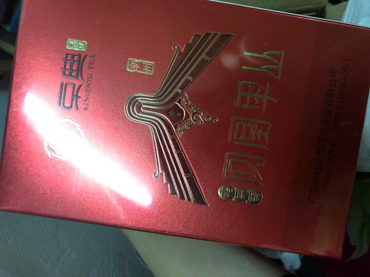 京典 潮州凤凰茶 乌岽鸭屎香 高山单丛茶 单从茶叶 单枞茶产地直供 一泡品尝装8g 晒单图