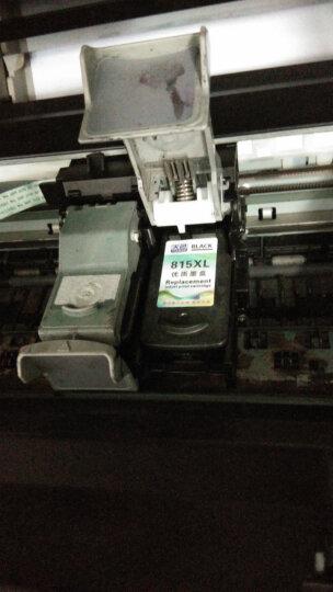 天色大容量适用816佳能PG815墨盒MP236打印机288墨水IP2780;MX368 PG-815XL黑色大容量 晒单图