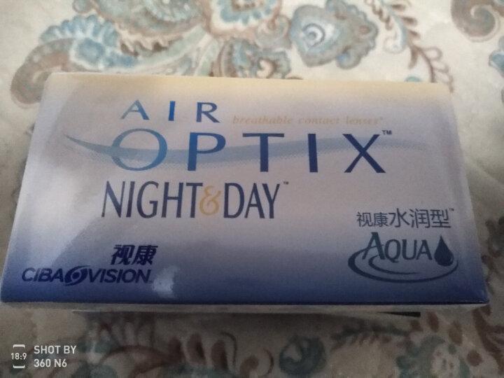 爱尔康视康近视隐形眼镜月抛3片盒装 水润日夜型 硅水凝胶进口 700度 晒单图