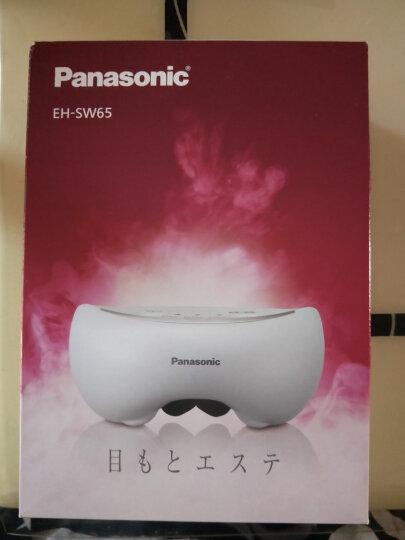 松下(Panasonic) 眼部蒸汽眼罩EH-SW55/SW65 充电 香薰按摩护眼仪器 18款SW56(香薰+震动) 晒单图