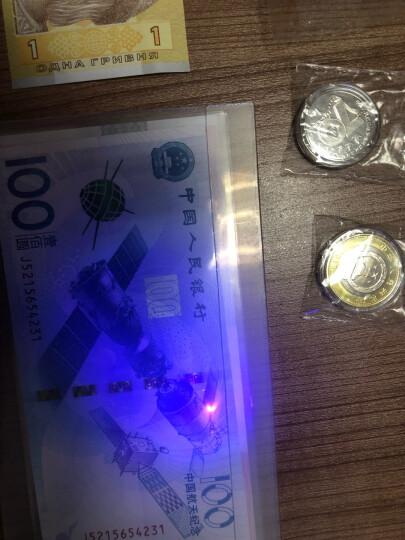 楚天藏品 1999年建国50周年纪念钞 新中国成立五十周年建国钞 1张 号码无47 晒单图