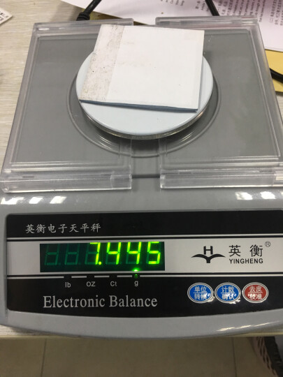 英衡 实验室电子天平秤0.01g高精度电子称珠宝称0.001g电子秤0.1g精准克秤精密分析天平 300g精度0.001g 晒单图