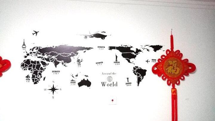 【拍四付三】亮点 世界地图墙贴纸贴画大学生卧室宿舍寝室墙面墙纸自粘装饰品创意温馨客厅卡通 01.指南针地图 大号 晒单图
