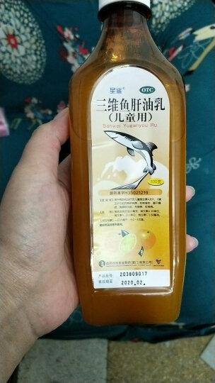星鲨 三维鱼肝油乳 500g 1盒装 晒单图