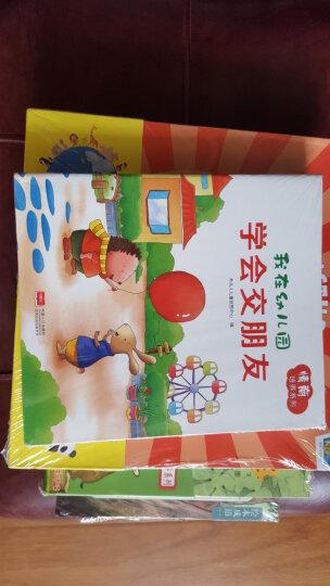 中国绘·绘本三国演义 全彩儿童版(套装共10册) 晒单图