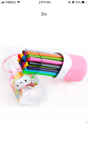 真彩(TRUECOLOR)24色可洗水彩笔 绘画笔填色笔 学生儿童涂鸦上色笔 酷吖系列2600 晒单图