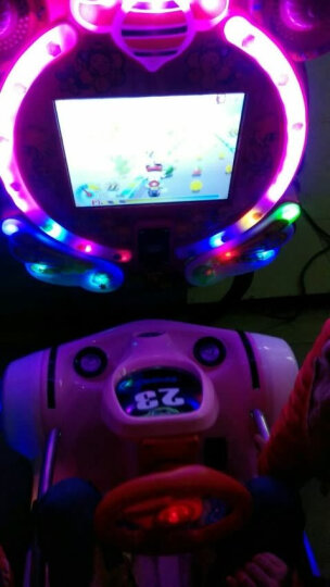 loveforever2020新款儿童投币电动3D液晶游戏卡丁车摇摇车摇摆机 玫红色 3d双座位兰博基尼 晒单图