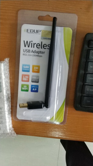 EDUP EP-MS8552 150M USB无线网卡 随身wifi接收器  台式机笔记本通用 配置6dbi天线信号强劲 晒单图