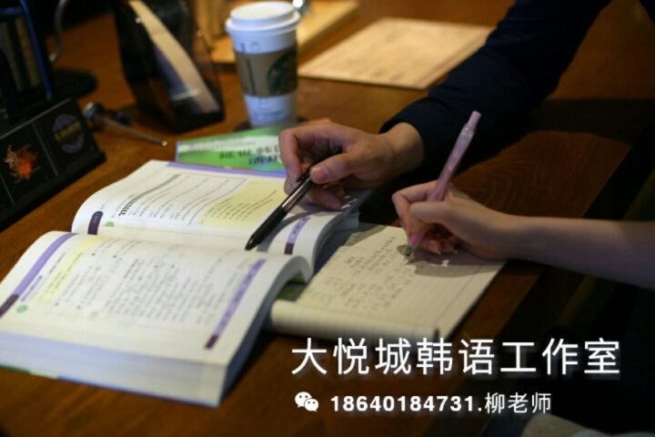 延世韩国语(3)/韩国延世大学经典教材系列(附MP3光盘1张) 晒单图
