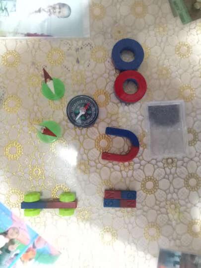 小学科学 磁铁套装 条形磁铁 U型马蹄形磁铁 环形磁铁 指南针 晒单图