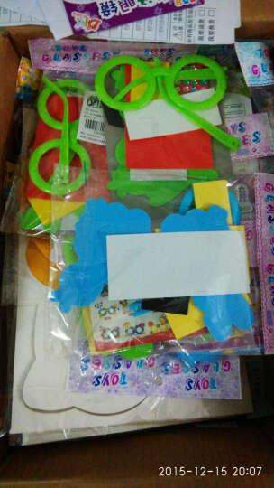 大贸商 EVA钻石眼镜幼儿童手工贴画DIY制作材料3D立体粘贴画玩具教材包 蜻蜓(新款) 晒单图