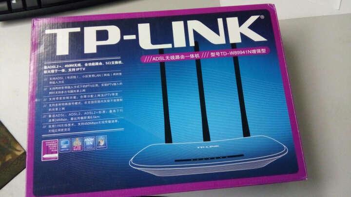 普联(TP-LINK) 无线路由器穿墙ADSL电话线宽带猫电信联通移动一体机 TD-W89741N 150M 晒单图
