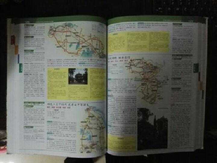 【买一赠四】中国自驾游地图集2017新版自助游地图册2016 全国交通旅游攻略行车指南正版 晒单图