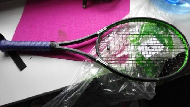 王子 Prince  网球拍 初学进阶 全碳 男女 FUSE 100 紫色/黄色 穿线 赠送减震吸汗带 拍套 晒单图