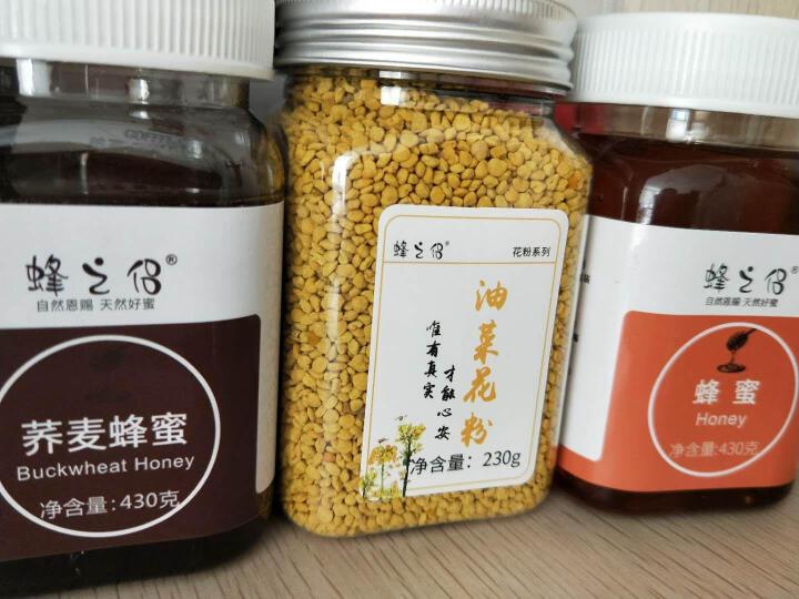 蜂之侣 土蜂蜜 野生 纯正天然农家自产零添加蜜430g 晒单图