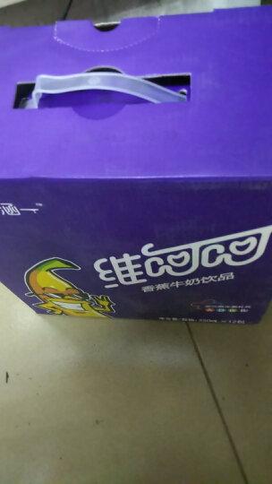 圣牧涵一 维呵呵香蕉牛奶饮品  250ml*12盒 晒单图