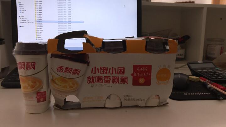 香飘飘奶茶 芒果布丁奶茶80g*3杯  休闲冲饮品 晒单图