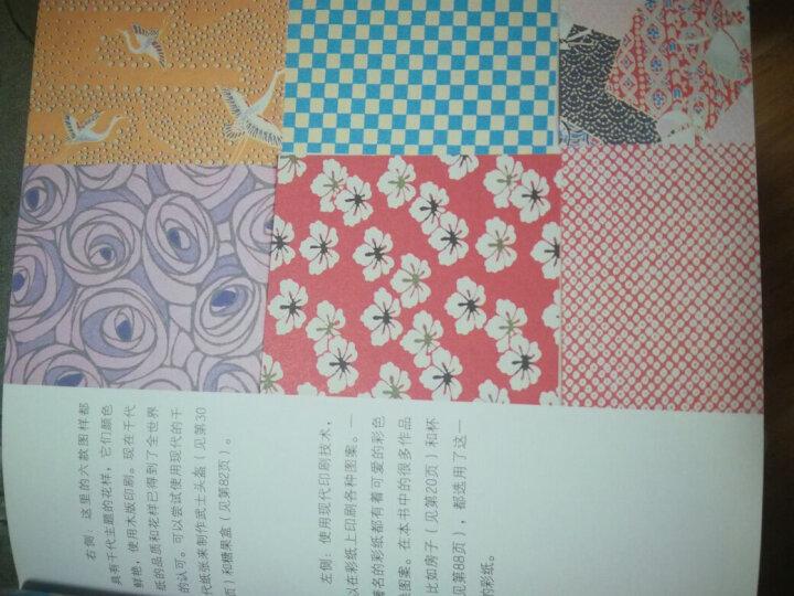 我的第一本折纸书(超值附64张作品彩纸) 晒单图