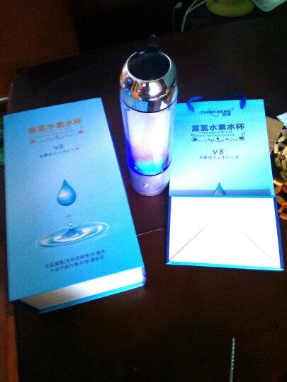 【闪电发货】富氢杯富氢水杯充电便携式高浓度负氢养生水素水杯高速电解富氢水机 V8升级银色款 晒单图