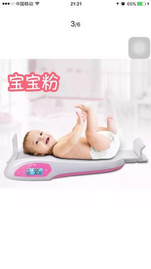 香山 iR-Baby婴儿秤电子秤体重秤 智能婴幼儿秤可测身高 精准 宝宝成长秤 蓝牙传输 APP智能款iR721B 晒单图