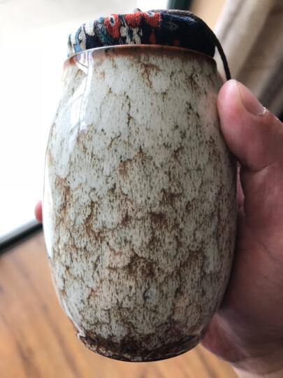 添尚 茶叶罐 陶瓷窑变茶具醒茶罐 密封储蓄罐红茶普洱茶罐 款式2窑变茶叶罐-杏黄 晒单图