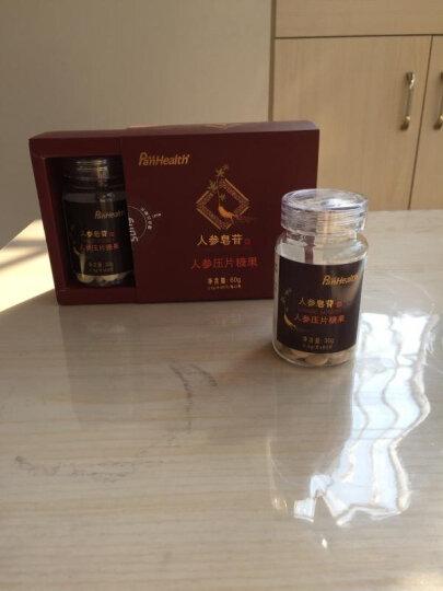 益诺人参皂苷 皂甙每片320mg人参粉含rh2护命素总皂苷rg3  60片/瓶 1盒(2瓶) 晒单图
