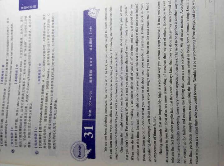新东方·高考英语阅读模考100篇 晒单图
