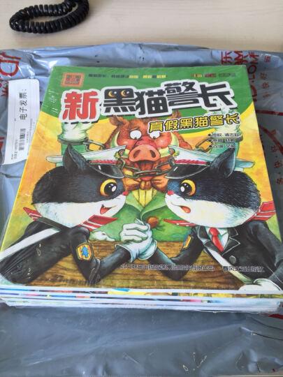 新黑猫警长系列(注音·全彩·图画书)(套装共六册) 晒单图