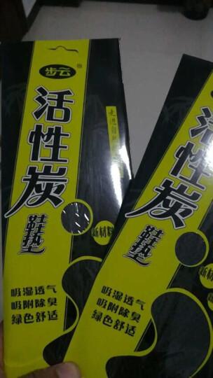 步云竹炭活性炭系列吸汗除臭吸湿除臭鞋垫透气祛臭 活性炭黑色1002(5双装) 43 晒单图