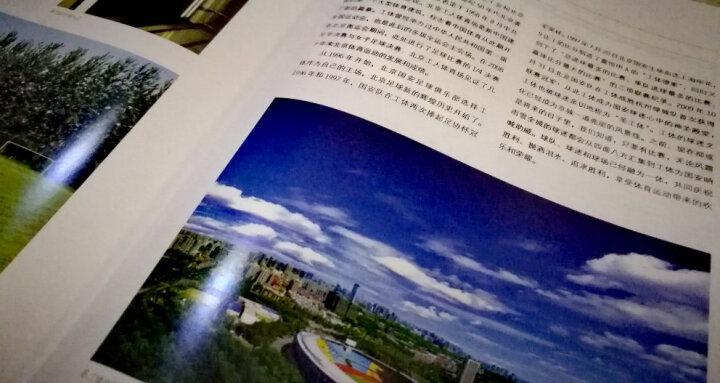 北京国安足球俱乐部20年光辉纪念(精装版) 晒单图
