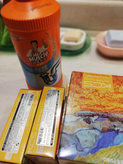 韩国爱敬名画香皂(丝润型)100g 新老包装随机发货 晒单图