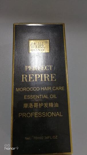 倩滋(QIANZI) 摩洛哥护发精油卷发免洗头发精油专用修复干枯直发毛躁护发素 1瓶装 晒单图