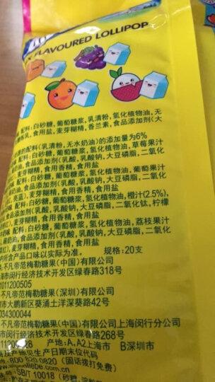 阿尔卑斯热带水果味硬糖棒棒糖(20支装)200克水果糖 儿童用糖休闲零食 晒单图