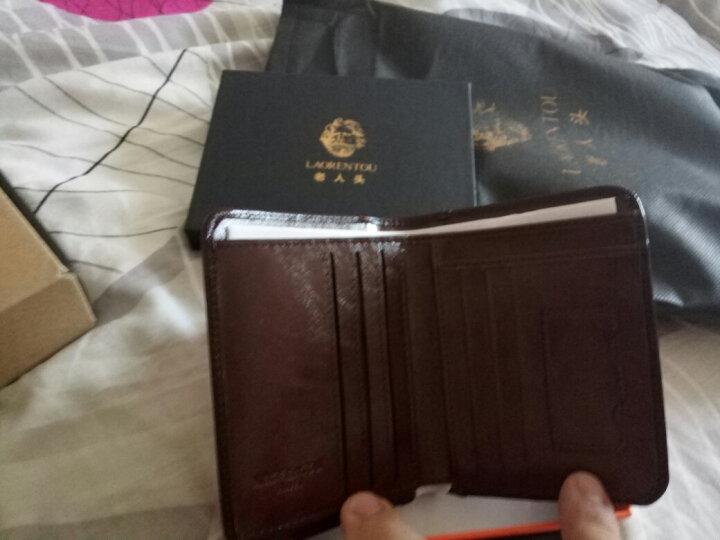 老人头(LAORENTOU)钱包男士短款真皮头层油蜡牛皮男士钱夹大容量驾照卡包 JD302196J0POP02L5Q棕色 晒单图