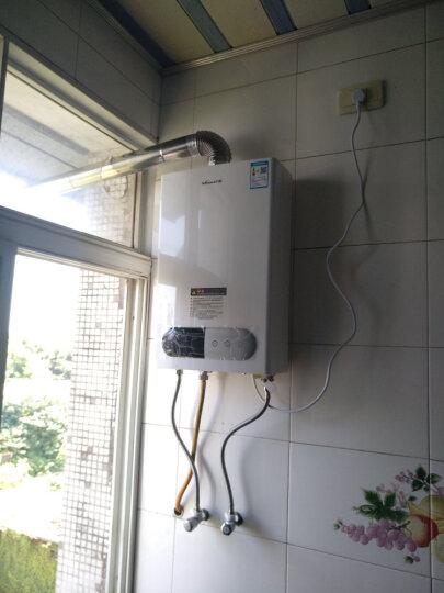万和(Vanward)12升智能变频恒温 无级变升触摸感应式 燃气热水器(液化气)JSQ24-220J12【六年质保】 晒单图