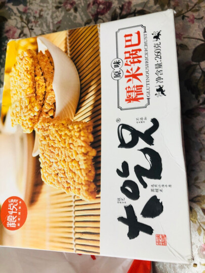 豆香韵 创意版 纯植物蛋白 营养早餐 经典豆浆粉 冲饮袋装400g(25g*16小袋) 晒单图