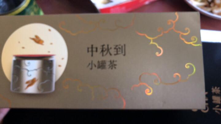 小罐茶 茶叶2018春茶绿茶黄山毛峰 茶叶礼品礼盒装  非遗传承人谢四十大师 贵客到 小罐茶 10罐 晒单图