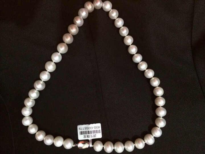 源生珠宝 淡水珍珠项链 女款大颗粒近圆白色珍珠项链 送老婆送妈妈礼物合金项链扣 11-12mm 48CM 已售完 晒单图