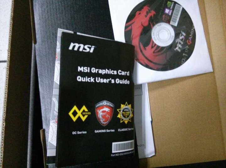 微星(MSI)C236M WORKSTATION (Intel C236/LGA1151) 晒单图