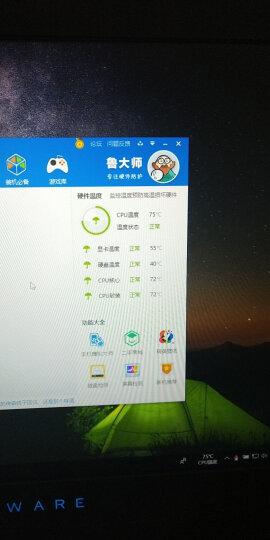 外星人(Alienware) 2018新款17R4 R5 17.3英寸i7吃鸡游戏本高端电竞电脑美行 i9-8950 1080显卡 16G 2K眼球 1T+128G SSD 晒单图