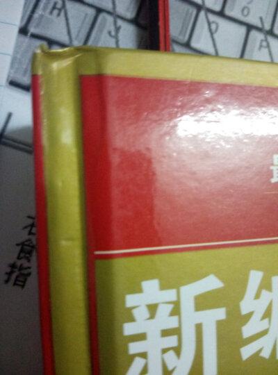 新版新编字典 教育专家推荐使用工具书 双色版小学生新编新华字典五笔字型输入法 汉字词组英文 晒单图