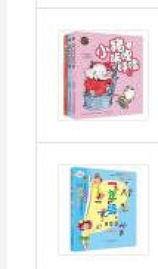 我爸爸+我妈妈 绘本 全套共2册 安东尼·布朗作 儿童绘本3-6岁 儿童故事早教书籍 晒单图