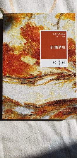 红楼梦魇 晒单图