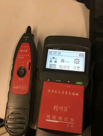 精明鼠(noyafa)NF-8200测线仪 查线仪 寻线仪 寻线器 查寻器 网线测试器 巡线仪 追线器工兵 晒单图