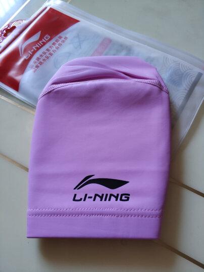 李宁 LI-NING 男女游泳帽 PU涂层长发防水泳帽 护耳舒适不嘞头 LSJL856 藏青 晒单图
