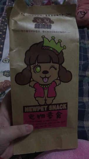 康贝尼猫包狗包外出包便携宠物包猫咪泰迪手提折叠包 大号米色印花 晒单图