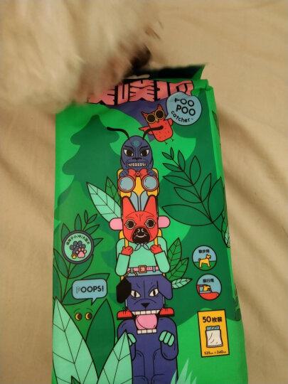句句兽(JUJUKONG)噗噗抓 PooPooCatcher 宠物拾便袋50枚装 晒单图