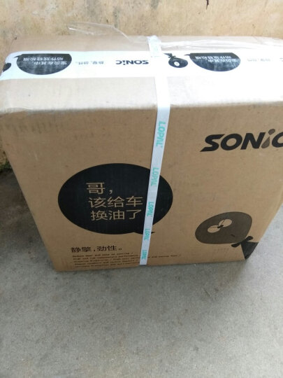 龙蟠 SONIC7000 合成 机油 润滑油 汽车机油 SL 5W-30 4L 节省燃油 晒单图
